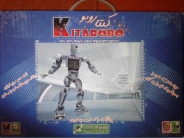 کیتاروبو (ربات فوتبالیست)