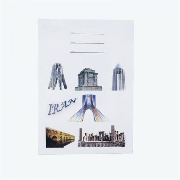 انواع کاغذ و مقوا - فروشگاه لوازم تحریر آریا