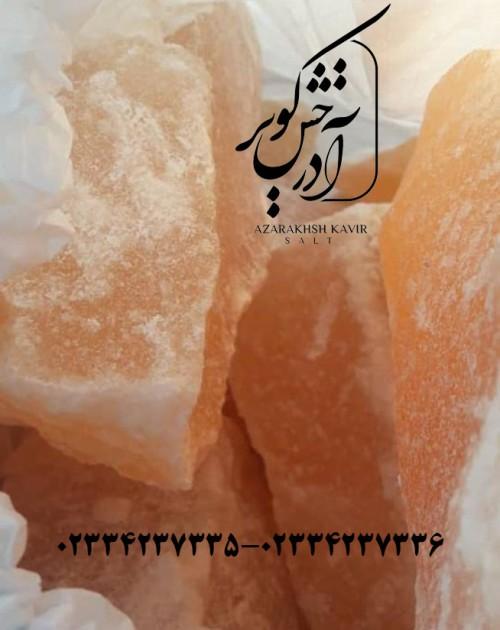 سنگ نمک نارنجی و قرمزاذرخش کویر